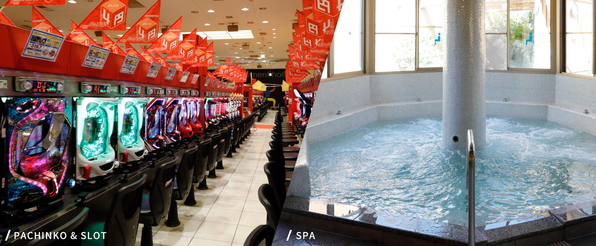 画像:パチンコ部門店舗・平和な湯イメージ画像