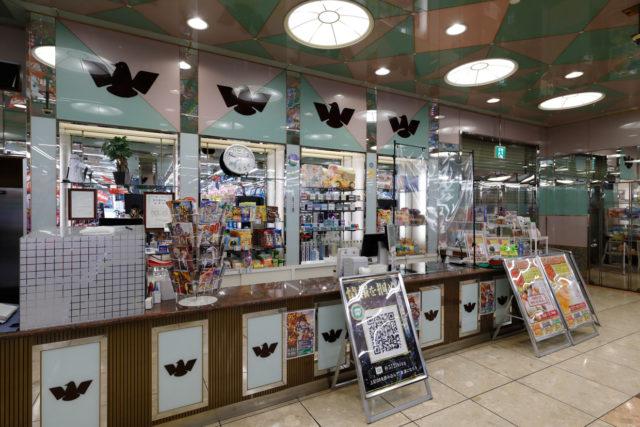 画像:パーラー平和大橋通店01